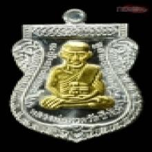 หลวงปู่ทวด ๑๐๐ ปี อ.ทิม เนื้อเงินหน้ากากทองคำ เบอร์ ๑๐๓๒