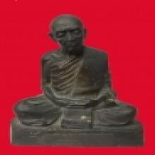 พระบูชา108ปี ลป.ทิม