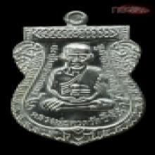 หลวงปู่ทวด ๑๐๐ ปี อ.ทิม เนื้อเงิน เบอร์ ๔๖๒๘