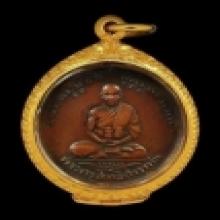 เหรียญบัวคว่ำ หลวงพ่อจาด วัดบางกระเบา ตลับทอง