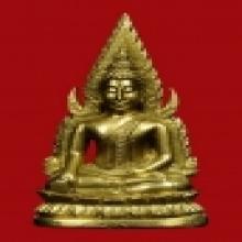 พระพุทธชินราช อินโดจีน ปี 2485 พิมพ์แต่ง
