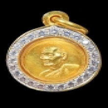 เหรียญหลวงปู่สาม เม็ดกระดุมเนื้อทองคำ