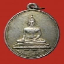 เหรียญหลวงพ่อทีปังกร วัดสุขวัฒนาราม (วัดบางระกำ) ปี2499 เนื้