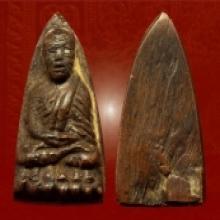หลวงพ่อทวด เตารีดเล็ก ปี 2505 องค์ที่ 3
