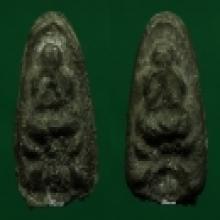 พระปิดตาพิมพ์ฐานบัวบานสองหน้า หลวงปู่ศุขวัดปากคลองมะขามเฒ่า