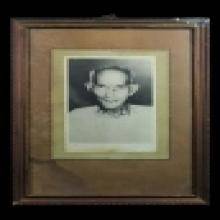 รูปถ่ายขาว-ดำอาจารย์โง้วกิมโคว(อาแปะโรงสี)