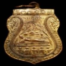 เหรียญพระพุทธบาท วัดพระแท่นดงรัง ปี2472 สวยกะหลั่ยทองเดิมๆ
