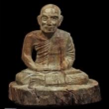 พระบูชา หลวงพ่อซวง วัดชีปะขาว