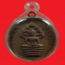 เหรียญปรกแปดรอบ หลวงปู่ทิม