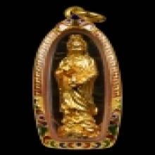 หลวงปู่โต๊ะ เจ้าแม่กวนอิม(พิมพ์เล็ก) กะไหล่ทอง