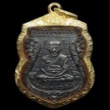 เหรียญหลวงปู่ทวดเสมารุ่น๓บล็อคหน้าผากสามเส้นครึ่งสวยๆครับ