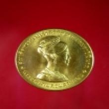 เหรียญทองคำราชินี 3 รอบ 600 บาท