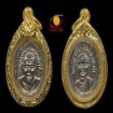 เหรียญเม็ดแตงหลวงปู่ทวดปี 2508 บล็อคสายฝน (องค์ที่1)
