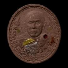 พระผงมหามงคล ตะกรุดทองคำคู่เงิน หลวงปู่บุญส่ง หมายเลข 6