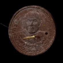 พระผงมหามงคล ตะกรุดทองคำ หลวงปู่บุญส่ง เลข 6 สร้าง 299 องค์