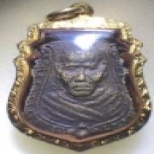 หน้าเสือเสริม1 เนื้อทองผสม หลวงพ่อน้อย วัดธรรมศาลา