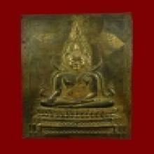 พระแผ่นปั๊ม พระพุทธชินราช พิษณุโลก รุ่นเก่า