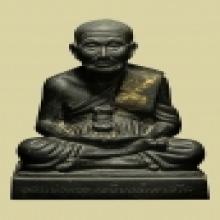 พระบูชา อาจารย์นอง วัดทรายขาว ปี 14