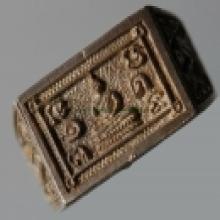 แหวนหน้าพระพุทธ รุ่นแรก ในหนังสือพรหมปัญโญฯ
