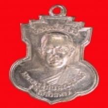 ชุดพระเมืองสุพรรณ เหรียญลพ.ปลื้ม วัดสวนหงส์รุ่นแรก