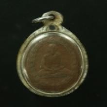 เหรียญ ล.พ.แก้ว วัดพวงมาลัย บล๊อควัง