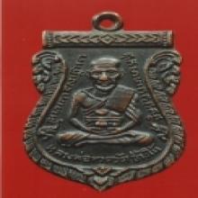 เหรียญเสมารุ่น3หลวงปู่ทวด พิมพ์ สองจุดประคตเต็ม