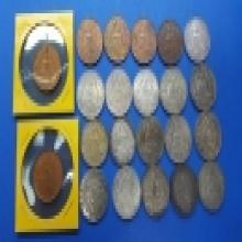 เหรียญพระแก้วมรกตฉลอง150ปีพศ.2475