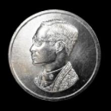 เหรียญคุ้มเกล้า ( ในหลวง ร.9 ) พิมพ์ใหญ่ เนื้อเงิน ซองเดิม