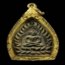 เจ้าสัว2หลวงปู่บุญปี2535(เนื้อนวะ)+เลี่ยมทองยกซุ้มสั่งทำหนาๆ