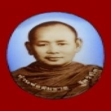 ล็อคเก็ตหลวงพ่อสมชาย วัดเขาสุกิม