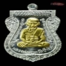 หลวงปู่ทวด ๑๐๐ ปี อ.ทิม เนื้อเงินหน้ากากทองคำ เบอร์ ๑๑๑๕