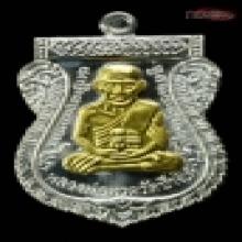 หลวงปู่ทวด ๑๐๐ ปี อ.ทิม เนื้อเงินหน้ากากทองคำ เบอร์ ๑๐๓๘