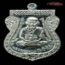หลวงปู่ทวด ๑๐๐ ปี อ.ทิม เนื้อเงิน เบอร์ ๔๐๘๘