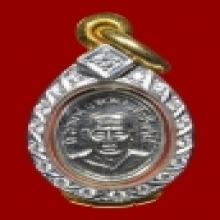 เหรียญเม็ดแตง หลวงปู่ทวด ปี06