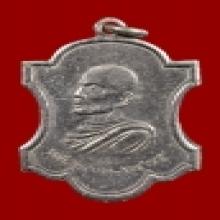 เหรียญหลวงพ่อท้วม วัดบางขวาง จ.นนทบุรีปีพ.ศ.๒๔๗๕เหรียญที่๑