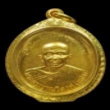 เหรียญหลวงพ่อแดง ตระกูลโจว เนื้อทองคำ
