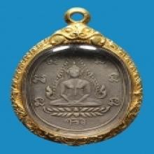 เหรียญชินราชพ่อทอง เนื้อเงิน ปี 2464