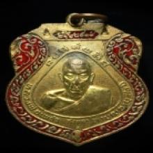 เหรียญหลวงพ่อเพชร วัดอนแย้ รุ่นแรก จ.สงขลา