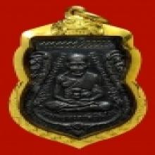 เหรียญเสมาหลวงปู่ทวดรุ่น๓บล็อคกิ่งไผ่ สวยมากๆพร้อมทองเลยครับ