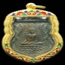 พระพุทธชินราช หลวงพ่อติ่ง (พระครูพุฒิสาร) วัดบ้านคา ฉะเชิงเท