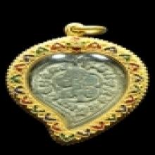 เหรียญหางแมงป่อง หลวงปู่ภู วัดท่าฬ่อ