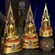 พระพุทธชินราช รุ่นมาบาเบี่ยง 9.9