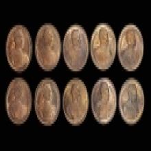 เหรียญทองแดง ร.5 มณฑลทหารบกที่ 13 ปี 2536 ตอกโค๊ต