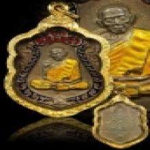 เสมา8 รอบ เนื้อเงินหน้าเงินลงยาสามสี พร้อมตลับทอง