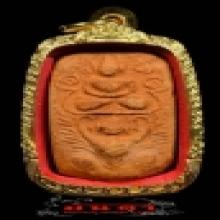 พระหลวงพ่อปาน วัดบางนมโค ขี่ครุฑใหญ่