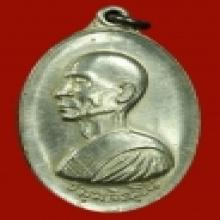 เหรียญหันข้าง ลพ.ม่น วัดเนินตามาก รุ่นแรก ปี2517 เนื้อเงิน
