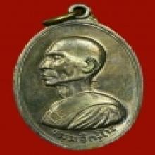 เหรียญหันข้าง ลพ.ม่น วัดเนินตามาก รุ่นแรก ปี2517 พิมพ์ 2ขอบ