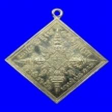 พระพรหมสี่หน้า หลวงปู่ดู่ วัดสะแก เนื้อเงิน ปี2532
