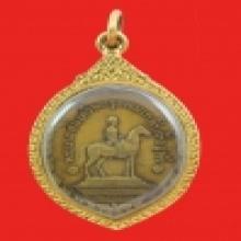 เหรียญ ร.5 ทรงม้า ร.ศ.127 เนื้อบรอนท์สวย