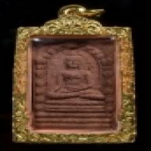 พระพุทธสิหิงค์หลักเมืองนครศรีธรรมราชปี 2530